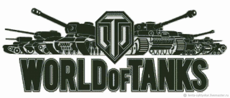 """Схема вышивки крестиком """"World of Tanks"""", Схемы для вышивки, Сыктывкар,  Фото №1"""