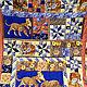 """Текстиль, ковры ручной работы. Ярмарка Мастеров - ручная работа. Купить Лоскутное Одеяло """"Африканский зной"""". Handmade. Африка, тигр"""