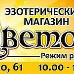 Елена Алексеева (STOJAR) - Ярмарка Мастеров - ручная работа, handmade