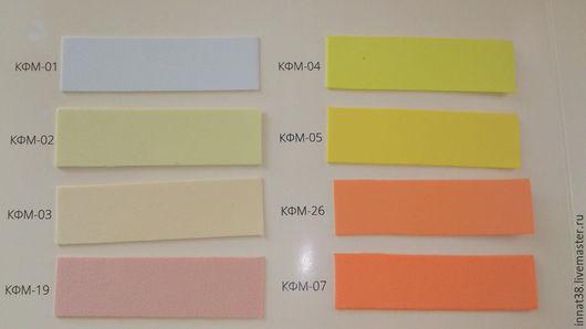 КФМ 01-белый КФМ 02-сливочный КФМ 03-шампань КФМ 19-персик КФМ 04-лимонный КФМ 05-манговый КФМ 26-морковный КФМ 07-апельсиновый