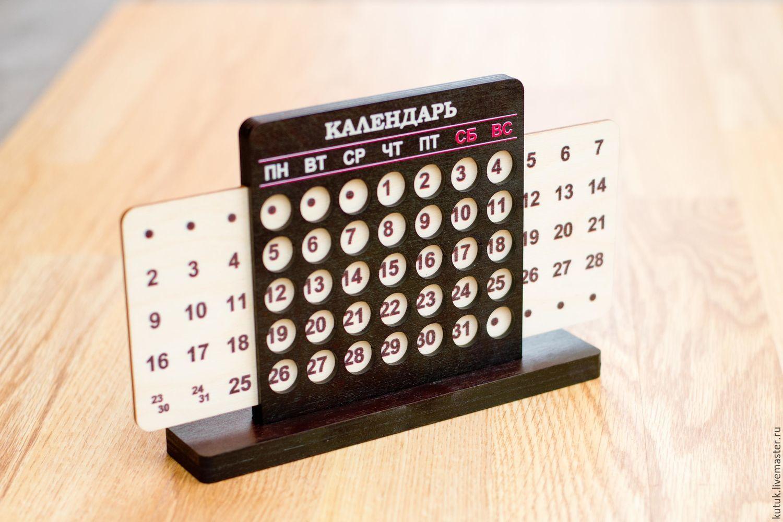 Wooden Perpetual Calendar Tabletop Shop Online On Livemaster