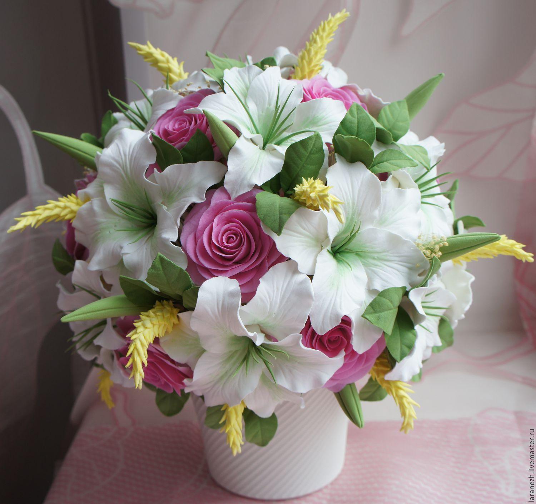 Цветы для ларисы