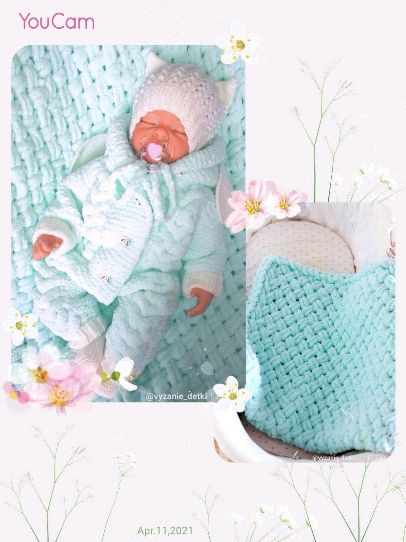 Плюшевый плед детский, Комплект одежды для выписки, Меленки,  Фото №1