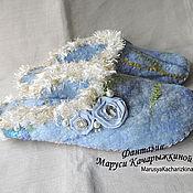 """Обувь ручной работы. Ярмарка Мастеров - ручная работа тапочки """"голубая река"""" 24,5- 25 см. Handmade."""