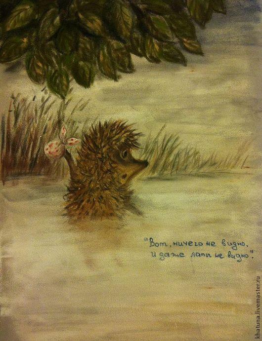 """Животные ручной работы. Ярмарка Мастеров - ручная работа. Купить """"Ежик в тумане"""" ( пастель). Handmade. Серый, картина"""