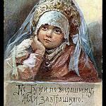 Russkayaskazka - Ярмарка Мастеров - ручная работа, handmade