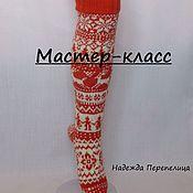 Материалы для творчества handmade. Livemaster - original item Instructions-how to knit Christmas knee socks