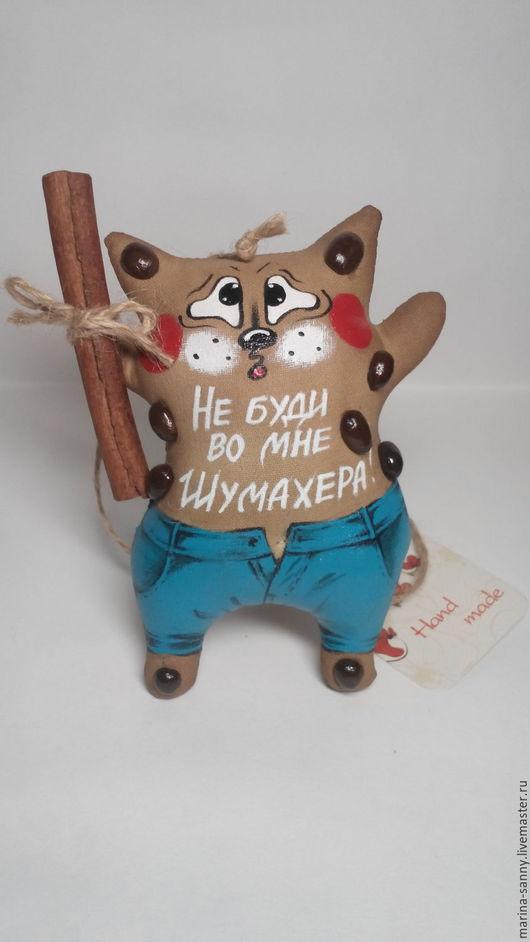 Ароматизированные куклы ручной работы. Ярмарка Мастеров - ручная работа. Купить Кофейный котик(Шумахер). Handmade. Коричневый, Подарок водителю, водитель