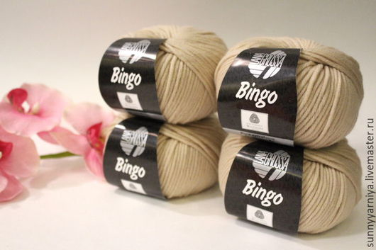 Вязание ручной работы. Ярмарка Мастеров - ручная работа. Купить Пряжа Bingo от Lana Grossa. Handmade. Бежевый, купить пряжу