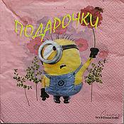 Материалы для творчества handmade. Livemaster - original item Gifts napkins for decoupage. Handmade.