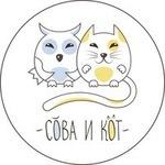 Сова Котовская - Ярмарка Мастеров - ручная работа, handmade