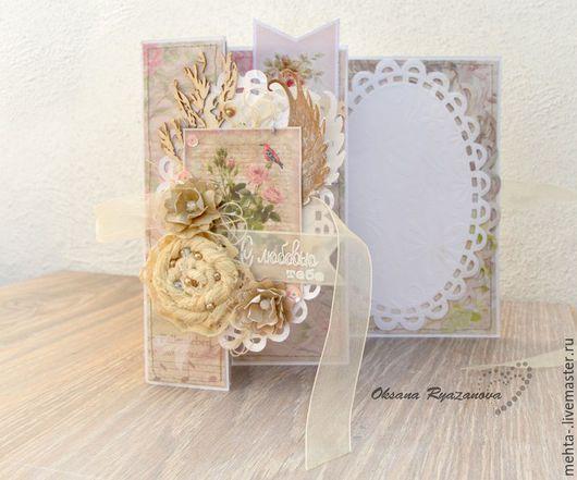 Открытка, свадебная открытка, конверт для денег, необычная открытка, открытка на день рождения, открытка ручной работы, Ярмарка мастеров, Рязанова Оксана, открытка на любой случай, поздравить с праздн