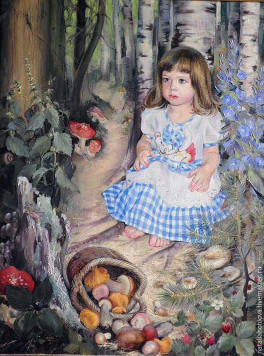 Наталия Хохлова. Машенька в лесу. Портрет-фантазия.