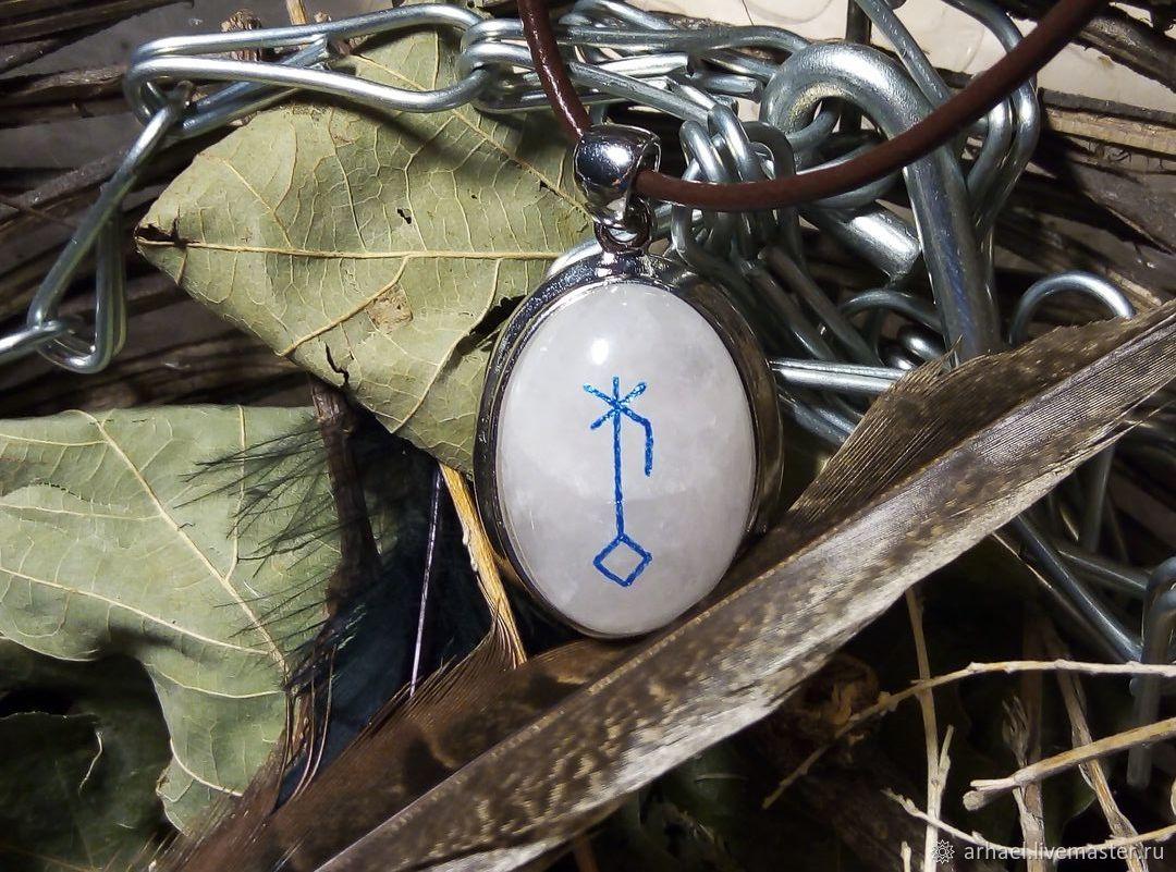 рунический амулет положить на фото вариант- сайдинг светло-голубого