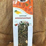 Материалы для творчества handmade. Livemaster - original item Collection of herbs Antiparasitic. Handmade.