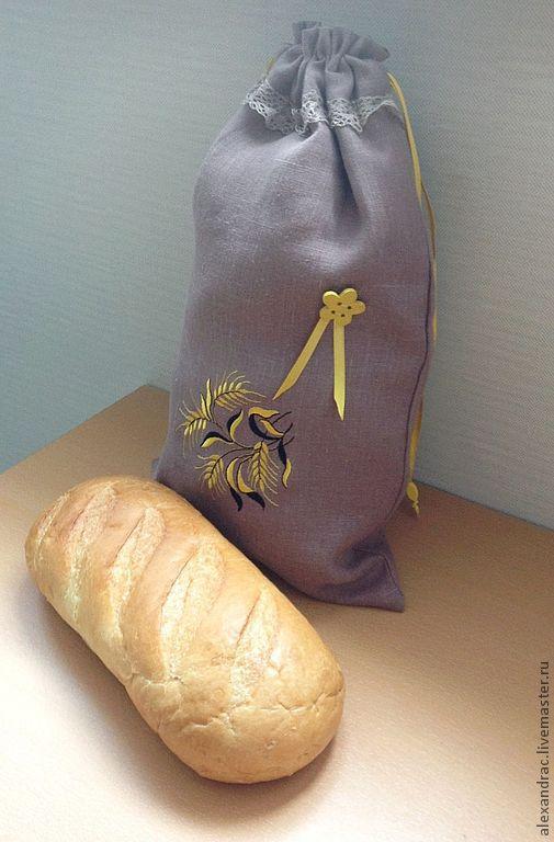 """Кухня ручной работы. Ярмарка Мастеров - ручная работа. Купить Мешочек для хлеба """" Нива"""". Handmade. Коричневый, лён"""