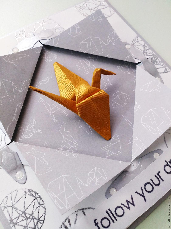 Открытки для, прикольные оригами открытка