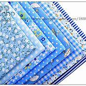 Материалы для творчества ручной работы. Ярмарка Мастеров - ручная работа Голубой комплект ткани.. Handmade.