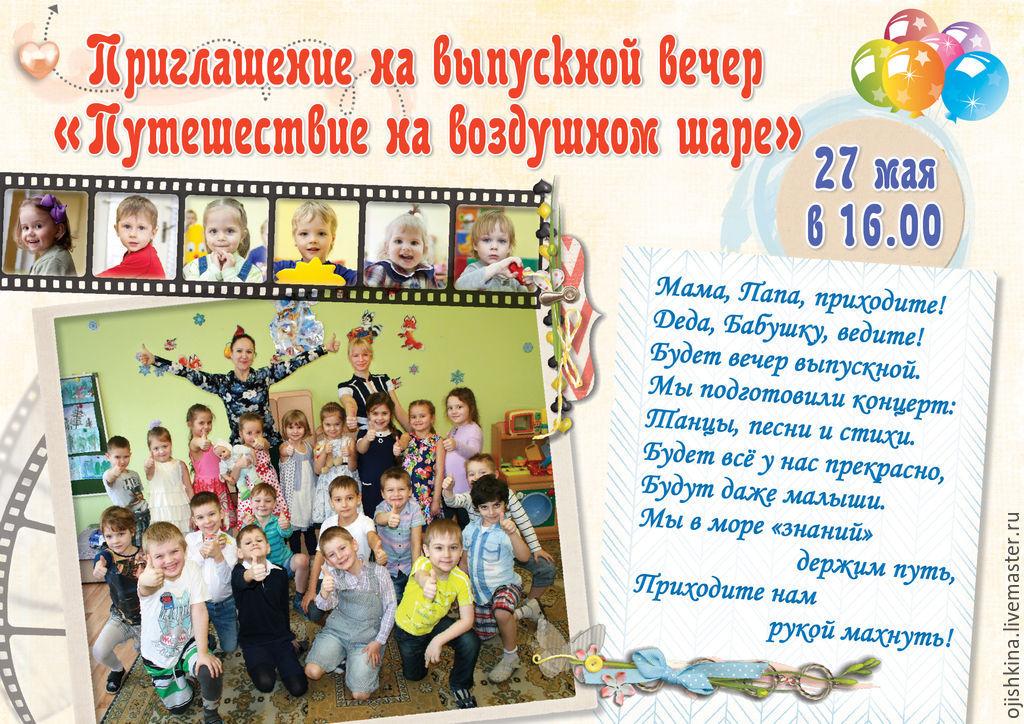 Плакат, Фотокартины, Москва,  Фото №1