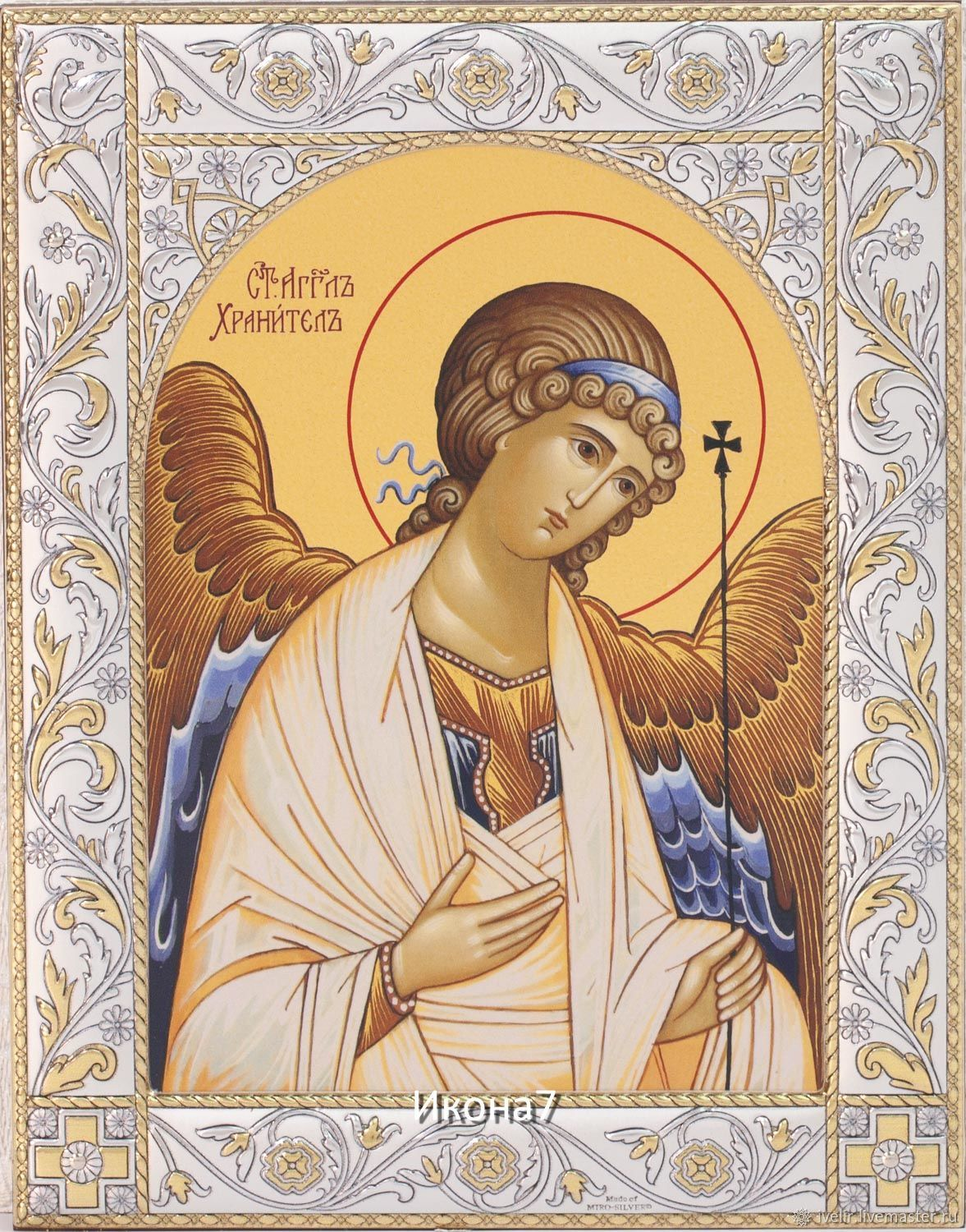 Guardian angel (14x18 cm), Icons, Moscow,  Фото №1