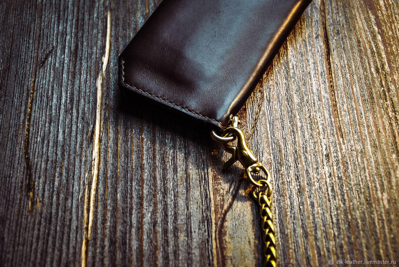 Цепь для бумажника Латунная