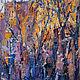 Картина импрессионизм Яркая картина в подарок Картина маслом город в подарок Картина русская зима Сиреневый голубой фиолетовый бежевый