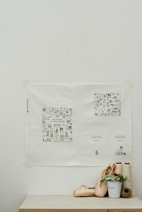 """Шитье ручной работы. Ярмарка Мастеров - ручная работа. Купить Ткань """"NessHome"""", 4 цвета. Handmade. Ткань, 100% хлопок"""
