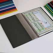 Канцелярские товары handmade. Livemaster - original item Organizer for documents A4 format asphalt. Handmade.