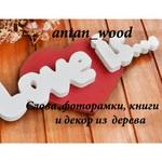 Antan_wood (antanwood) - Ярмарка Мастеров - ручная работа, handmade