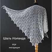 Материалы для творчества handmade. Livemaster - original item Instructions for knitting shawls
