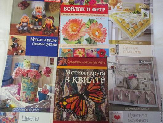 книга фетр -300 руб  Остальные книги  - 250руб