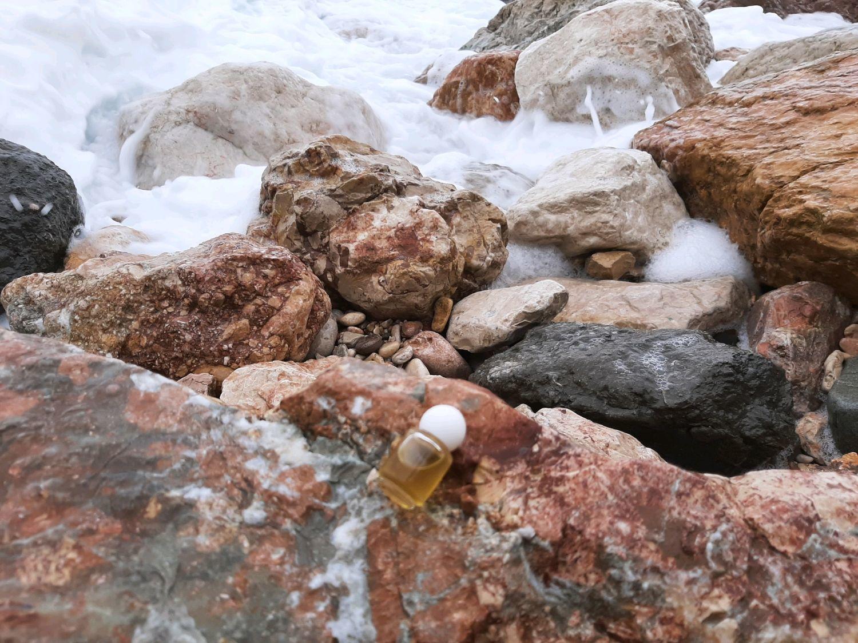 Perfume 'Ilil', Perfume, Solovetsky,  Фото №1