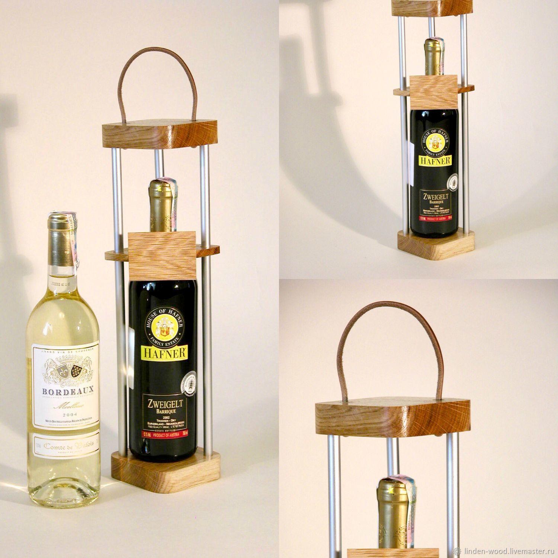 Упаковка для вина