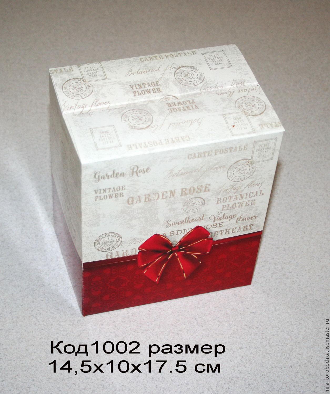 Коробочка большая для подарка