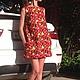 Вариант платья другой расцветки