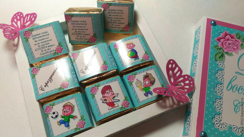 Подарок для воспитателя детского сада фото