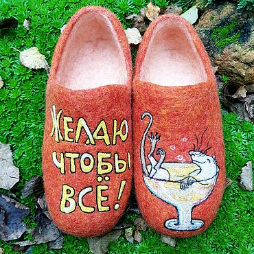 """Обувь ручной работы. Ярмарка Мастеров - ручная работа Тапочки: ручной работы """"Желаю чтобы всЁ!"""". Handmade."""