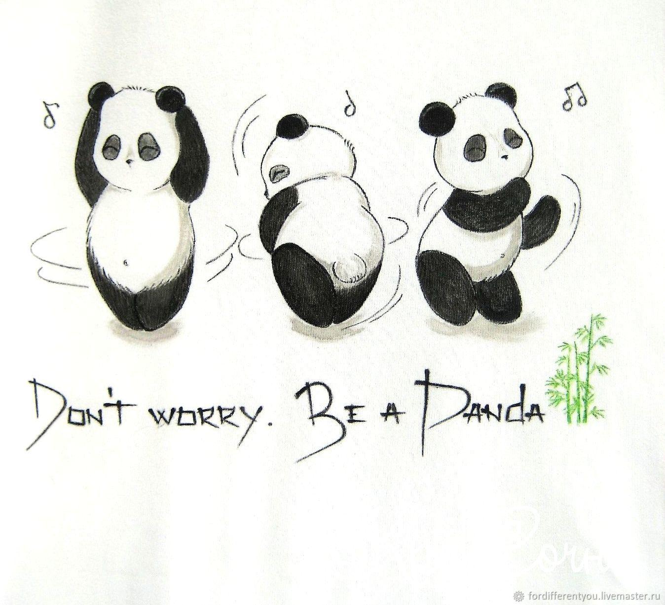 Главного, панды прикольные рисунки
