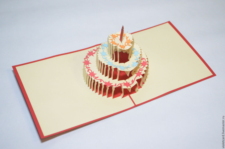 Открытка 3 д торт
