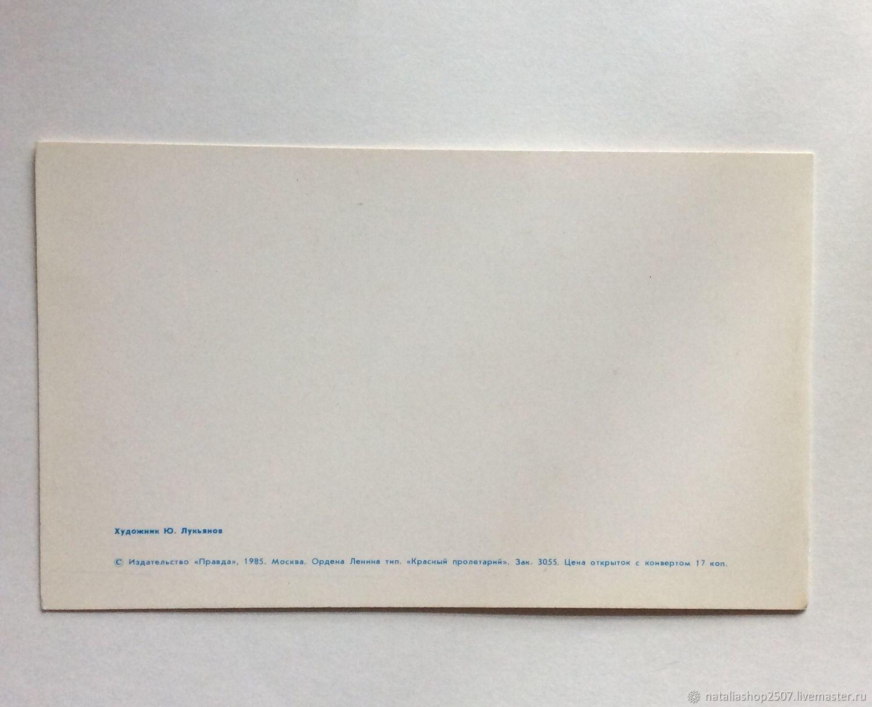 Гравити, издательство правда открытки