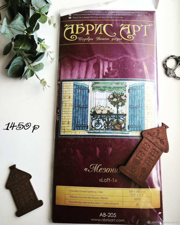 Набор для вышивания Абрис Арт AB-205 Мезонин 1, Схемы для вышивки, Тула,  Фото №1