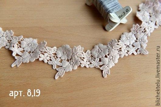 Шитье ручной работы. Ярмарка Мастеров - ручная работа. Купить Кружевные цветы. Хлопок 100% - Арт. 8,19. Handmade.