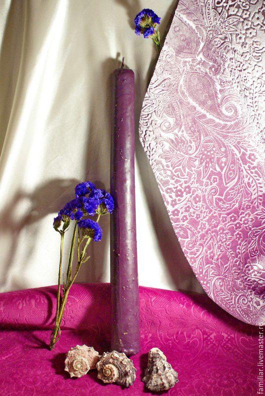 Эзотерические аксессуары ручной работы. Ярмарка Мастеров - ручная работа. Купить Свечи восковые алтарные большие фиолетовые. Handmade. Фиолетовый