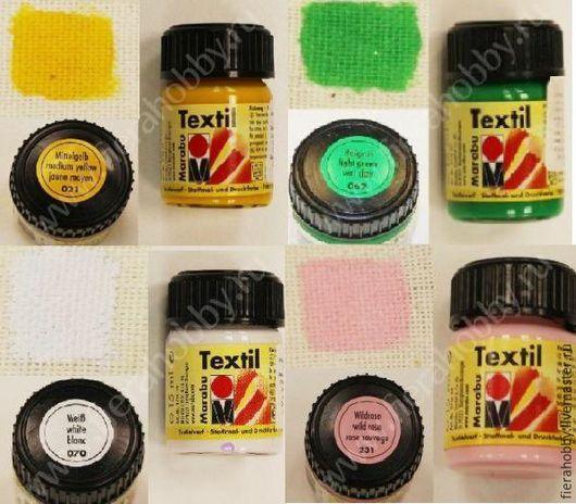 Другие виды рукоделия ручной работы. Ярмарка Мастеров - ручная работа. Купить Краска по текстилю Marabu textil. Handmade. marabu