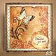"""Открытки на все случаи жизни ручной работы. Ярмарка Мастеров - ручная работа. Купить """"Только для Тебя"""" - открытка ручной работы. Handmade."""