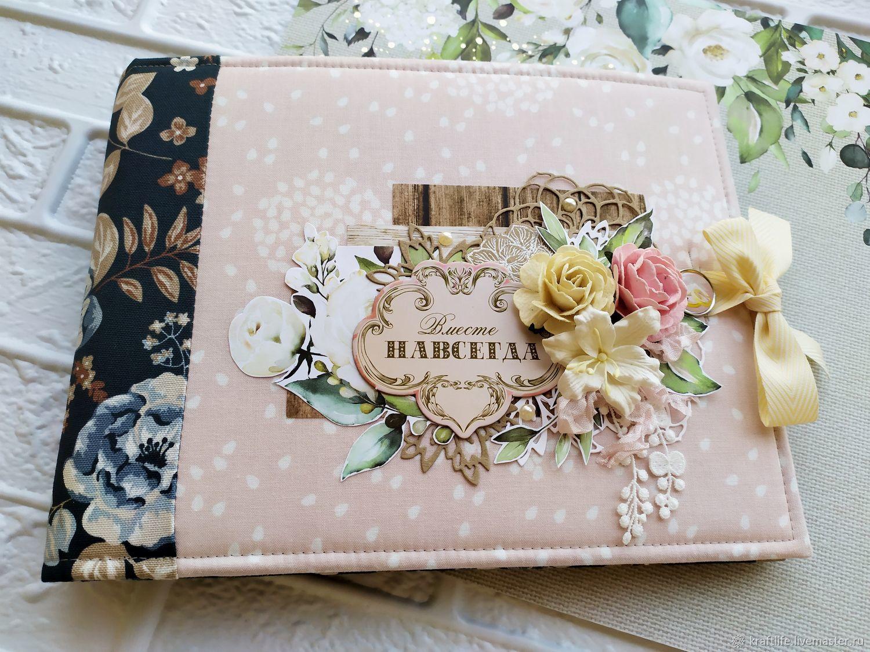 Свадебный альбом, Подарки, Челябинск,  Фото №1