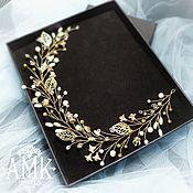 Украшения в прическу ручной работы. Ярмарка Мастеров - ручная работа Bridal hair wreath, golden wedding hair vine. Handmade.