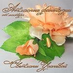 Satin-flowers - Ярмарка Мастеров - ручная работа, handmade