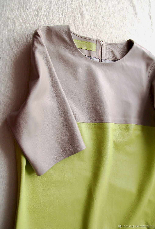 Leather sheath dress, lemon and beige, Dresses, Moscow,  Фото №1