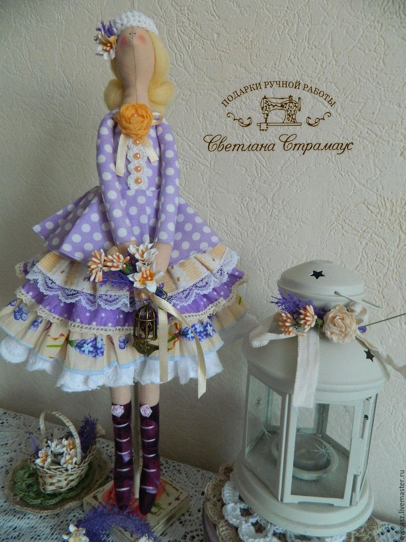 Купить Кукла Тильда - Лавандовое настроение - бледно-сиреневый, кукла Тильда, кукла ручной работы